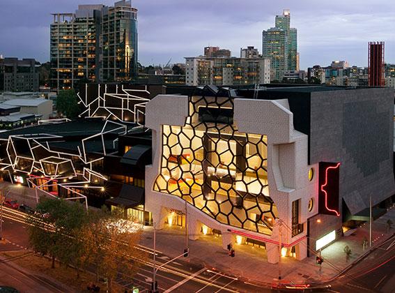 The Melbourne Recital Centre in a landscape image